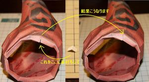 Priston Tale  archer